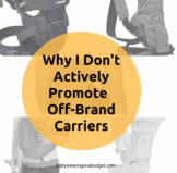 Why I Don't Actively Promote Off-Brand Carriers